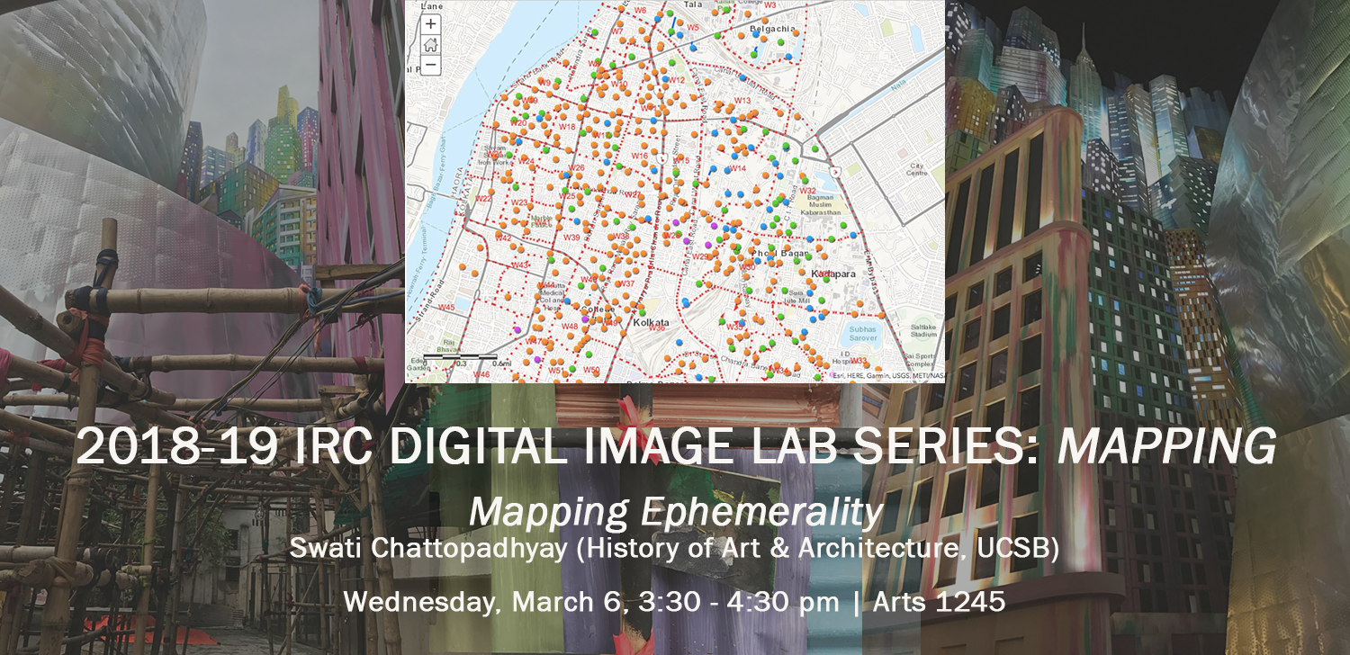 IRC Digital Image Lab Series: Mapping